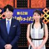 【動画あり】レコ大で吉岡里帆がNiziUの縄跳びダンスで放送事故?あざと可愛いと炎上