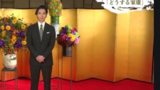 【会見動画】松本潤が大河ドラマ「どうする家康」主演でファンにメッセージ!